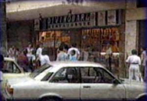 Bar  Divino patota-carioca.blogspot.com.br